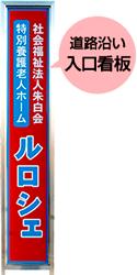 gaiyou_kanban-3